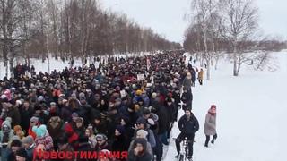 Жители базы атомных подводных лодок (Северодвинск) вышли на митинг против действующей власти.