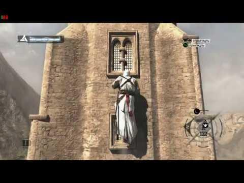 Assassins Creed Кредо Убийцы Часть 3 Убийство Главного Торговца Смертью