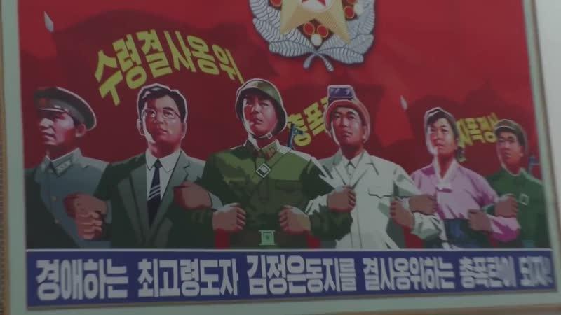 Вестник бури originals Впечатление от поездки в КНДР