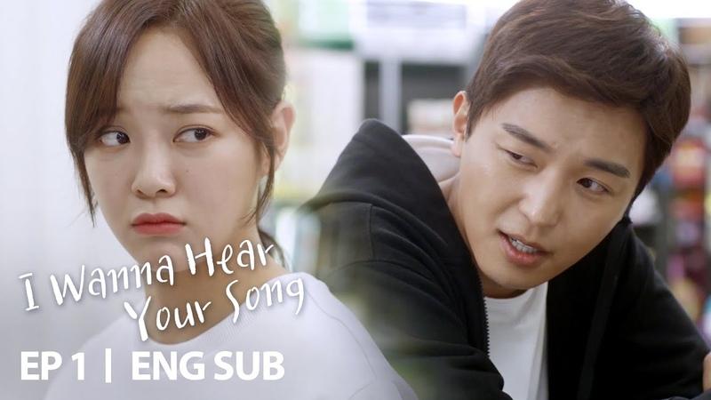 Kim Se Jeong Yeon Woo Jin's Ramyeon Mukbang ❤️ [I Wanna Hear Your Song Ep 1]