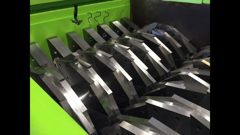 Измельчение шин легковых автомобилей Shredding passenger car tires