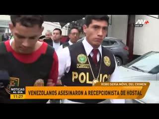 Venezolanos asesinaron a recepcionista de hostal para robar