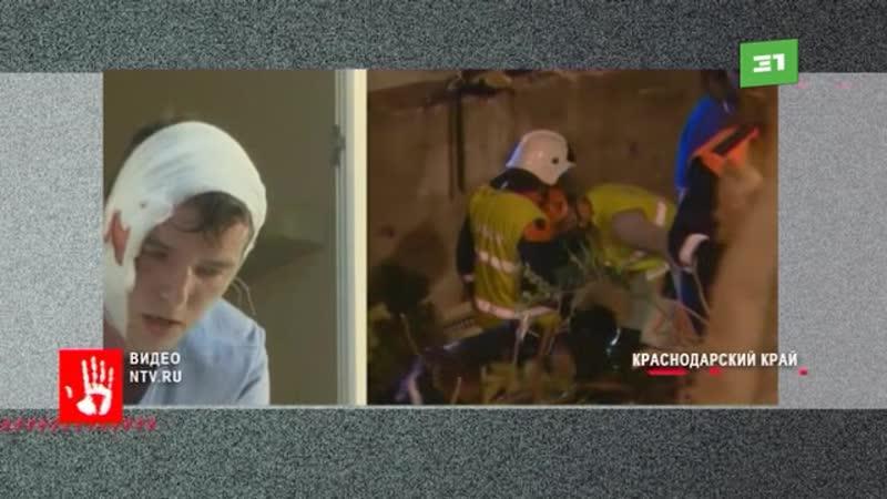 Уроженцы Челябинска которые выжили в автокатастрофе под Новороссийском вернулись чтобы похоронить свою дочь