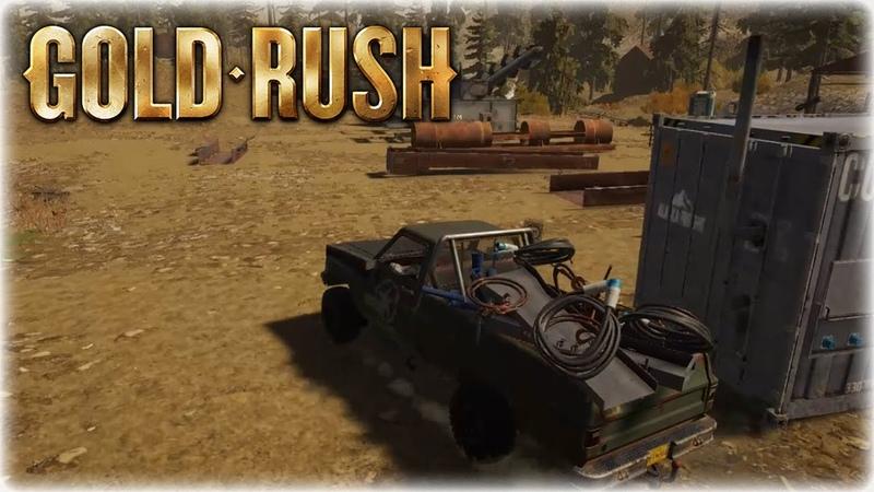 Gold Rush The Game 6 Покупка НОВОЙ ПРОМЫВОЧНОЙ Часть 1