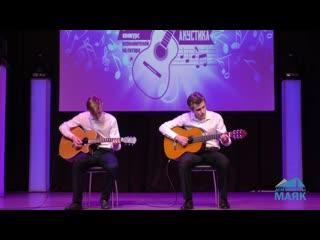 I Открытый окружной фестиваль-конкурс исполнителей на гитаре Акустика