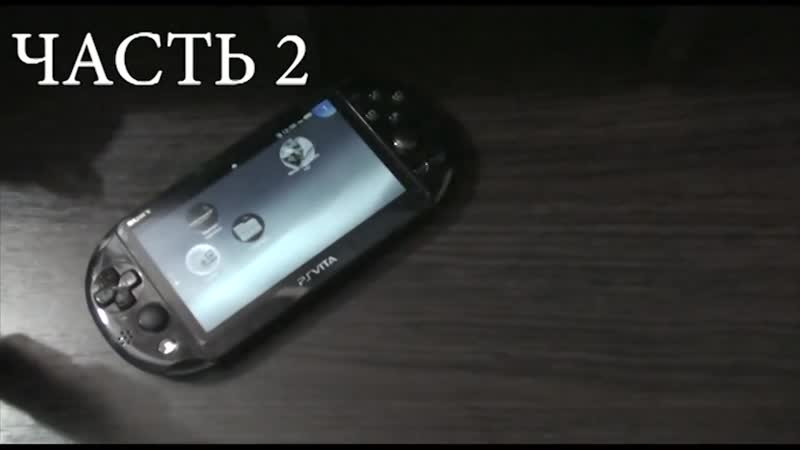 Ps vita 3 70 to 3 65 modoru downgrade ЧАСТЬ 2