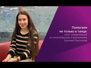 VIII Благотворительныи Танцевальныи марафон фонда Best Buddies Russia в поддержку программы по социализации людеи с нарушения