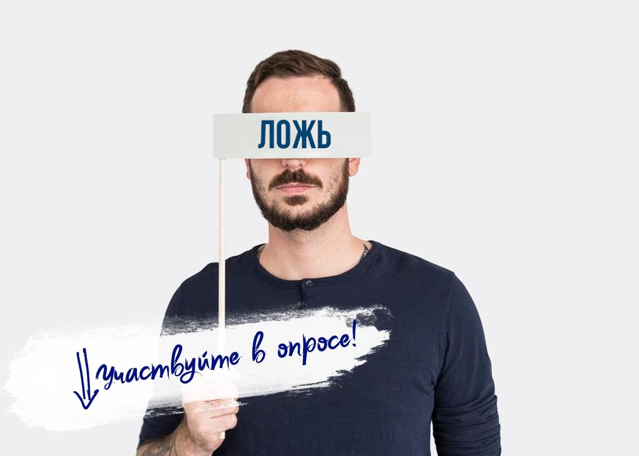 Афиша Красноярск Мастер-класс Теория Лжи / Красноярск