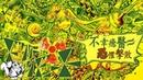 [官方] nyanyannya/不幸癒醫=恐懼擊敗(Doctor=Funk Beat)feat.初音未來 w/ KAITO【VOCALOID4CHINA】