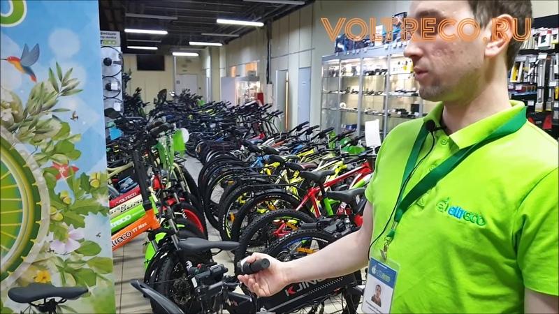 Электровелосипед KJing Power Велогибрид складной городской двухподвес Новинка 2020 Обзор Voltreco.ru
