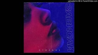 "[FREE] (LYRICAL) NBA YoungBoy + XXXTENTACION Type Beat - ""Strange"""