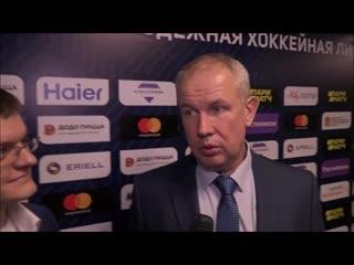 Андрей Лунёв и Александр Трофимов после 1 матча