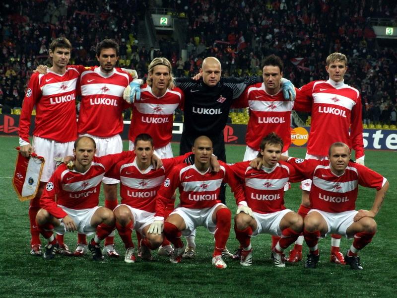 """""""Спартак"""" - """"Интер"""" (0:1) 2006 г."""