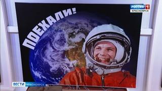 В Краеведческом музее открылась новая выставка на тему освоения космоса