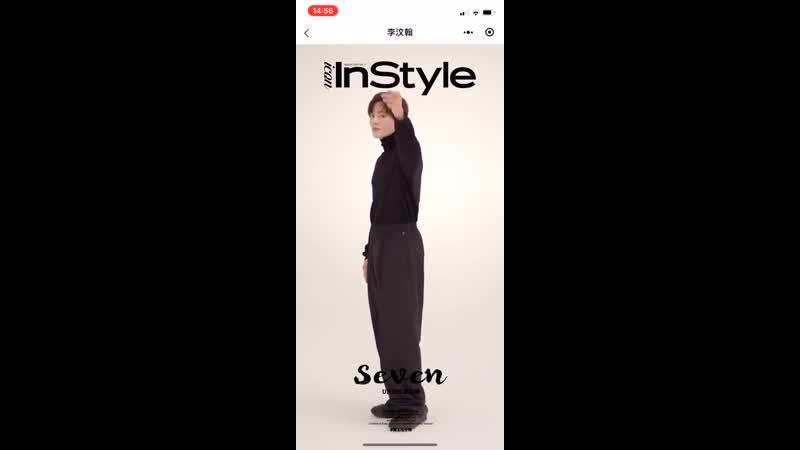190805 Ли Вэнь Хань для InStyle