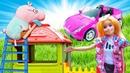 Видео про игрушки для детей. Клоун-помощник для куклы Барби и Кена!