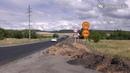 В Кузоватовском районе завершается ремонт автотрассы