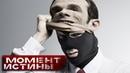 «Великая криминальная революция» Почему владеть недвижимостью в России опаснее всего