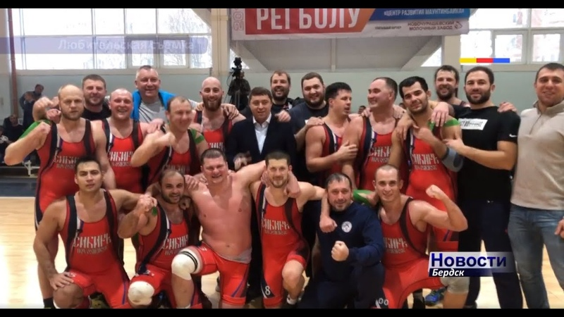 Бердчане в составе сборной региона вырвали бронзовую медаль на Чемпионате России
