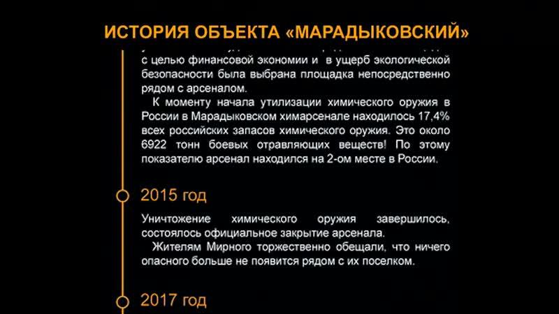 Стоп Марадыковский!.mp4
