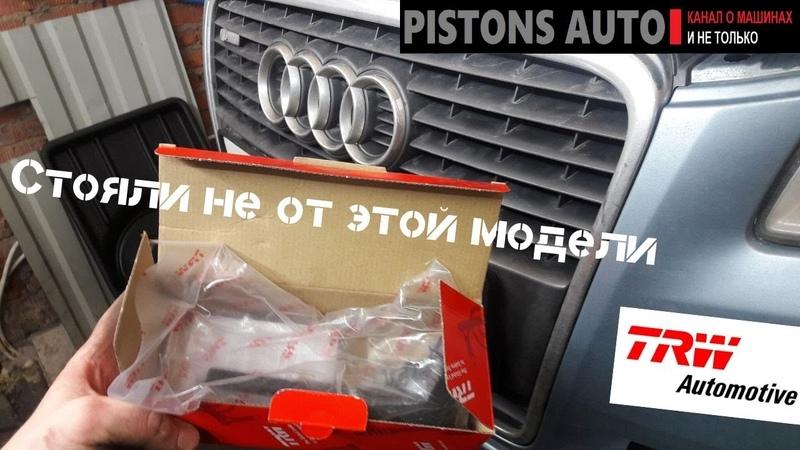 Audi A4 B7 2 0TFSI Замена рулевых наконечников Ремонт авто своими руками