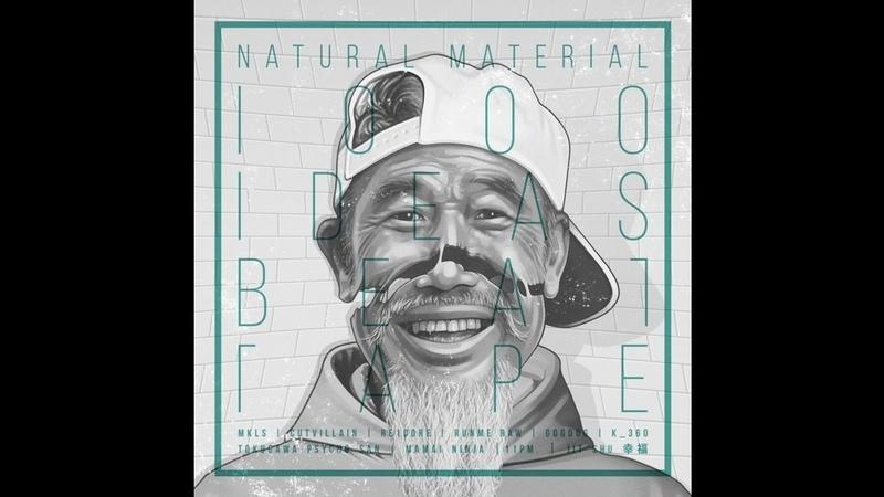 Natural Material - 1000 Ideas - Beattape - jit shu 幸福