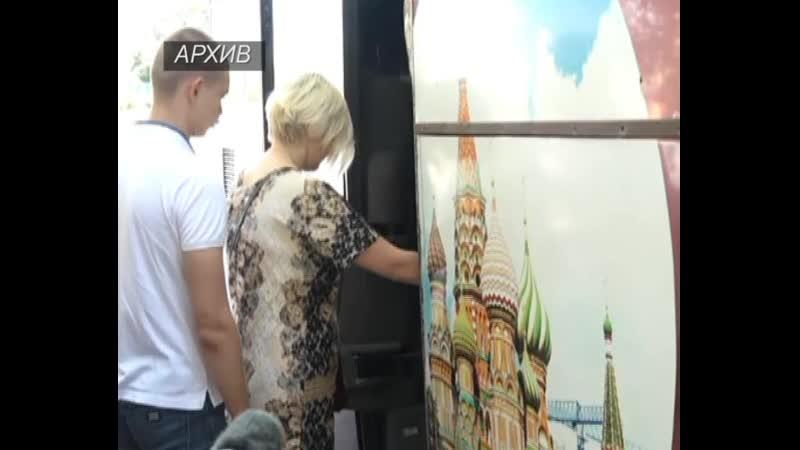 Первая группа жителей ДНР после трехмесячного перерыва отправилась в РФ получать российские паспорта