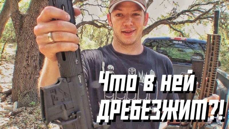 Хвастаюсь — премиальная AR-15 и мишень для .50 BMG | Разрушительное ранчо | Перевод Zёбры
