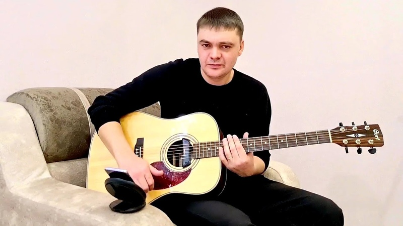 Петр Лощинин Ангел света и воин тьмы первое исполнение на гитаре
