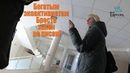 Экоактивистка Макаревич нарушает закон а Бекалюк угрожают власти