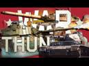 Ставки на победу высоки War Thunder 1 91