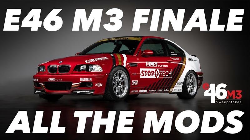 E46 M3 SweepstakesAll The Mods