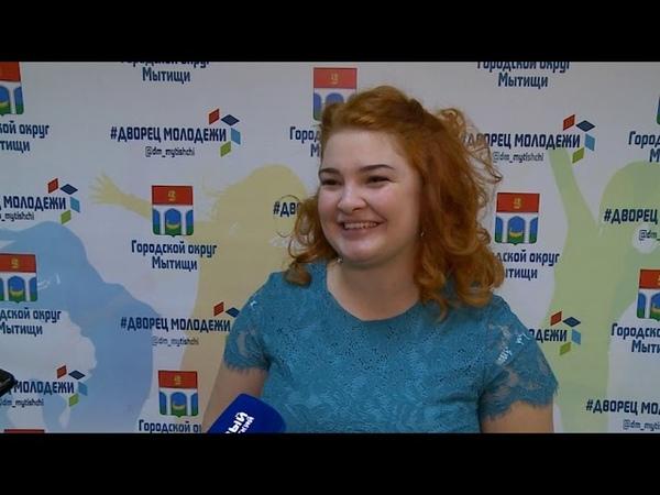 (12) Названы победители Осеннего кубка КВН главы г.о. Мытищи