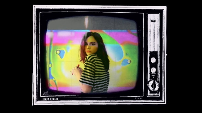Rizha - Used To (Lyric Video)