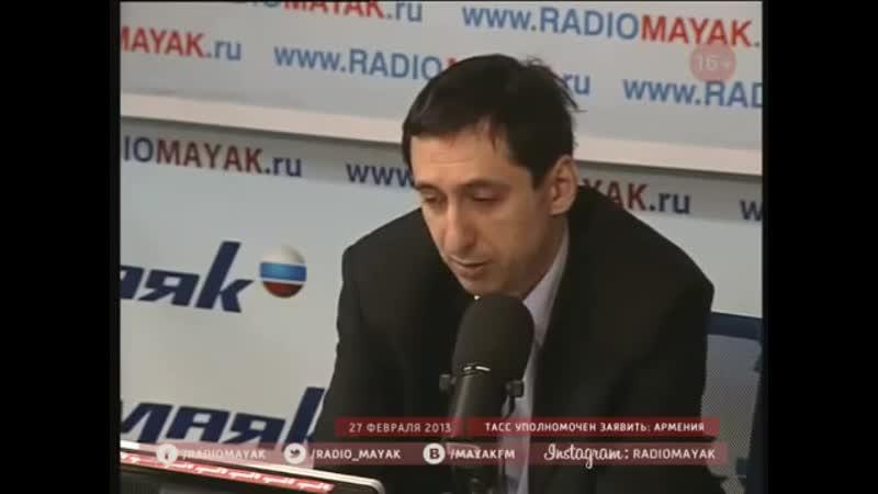 ТАСС уполномочен заявить_ Армения