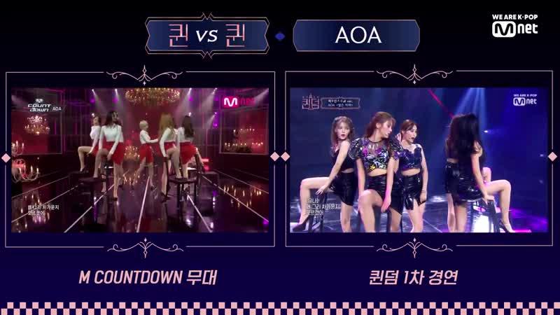 Queen vs Queen AOA - Miniskirt (2014 vs 2019) @ Mnet Queendom