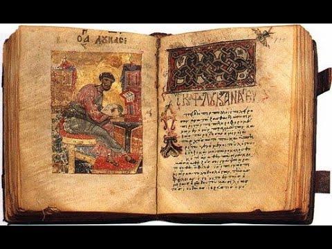 Толкование и объяснение библии простым языком почему Иса говорил чтобы слушались книжников