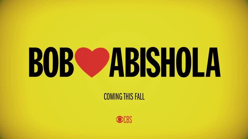 Боб любит Абишолу Bob Hearts Abishola трейлер озвучка Кураж Бамбей