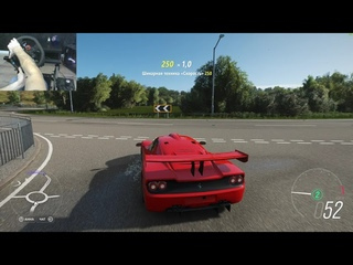 1996 Ferrari F50 GT  - Forza Horizon 4 | Logitech g29 | 4k Ultra | 9900k - 2080ti