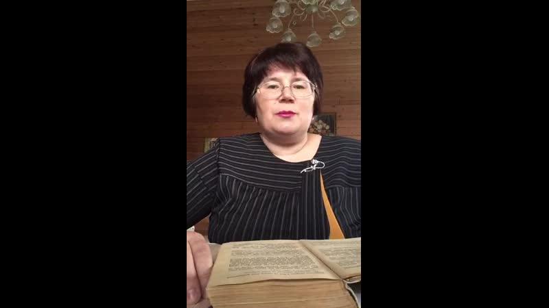 Отрывок из произведения Н Даули Между жизнью и смертью Читает директор Платонова М А музейЛисенкова