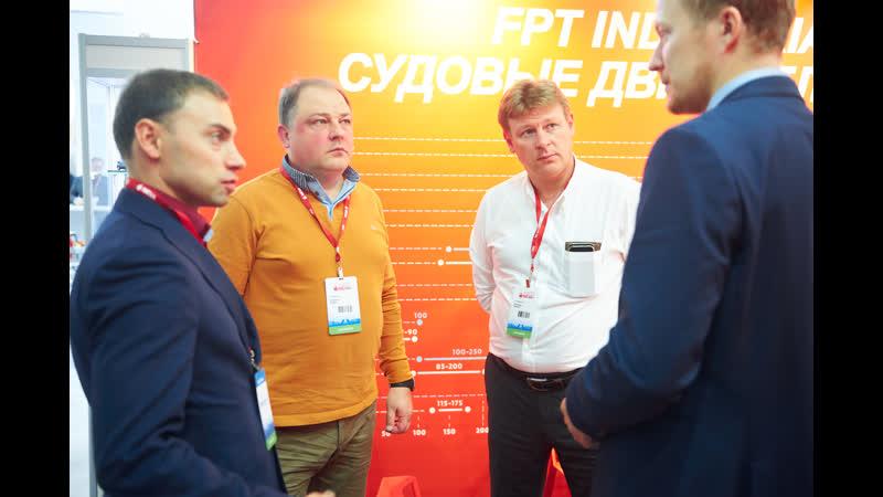 НЕВА 2019 АВТ Моторс и FPT Industrial