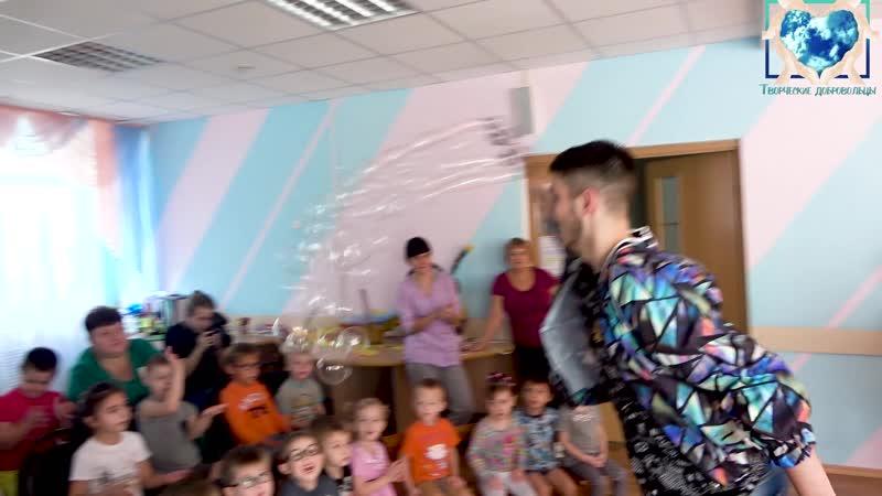 Благотворительный выезд в реабилитационный центр для детей и подростков с ОВЗ Светлячок (23.10.19)