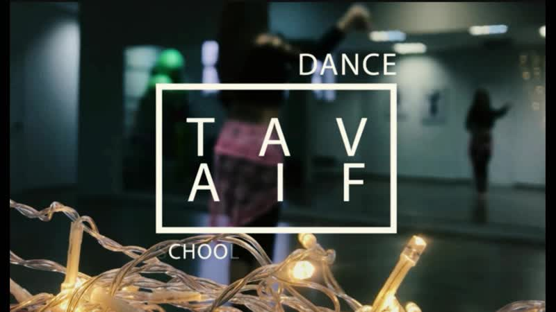 Tavaif Dance School (dubstep version)