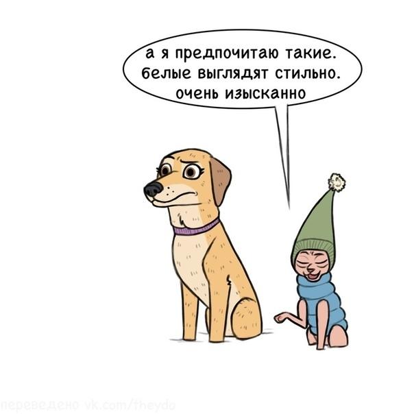 Новогодняя ёлка Иллюстратор: Pet Foolery