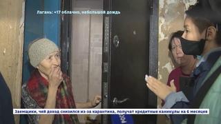 Калмыкия присоединилась к Всероссийской акции взаимопомощи «Мы вместе»