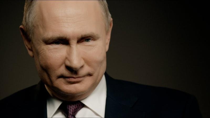 20 вопросов Владимиру Путину Интервью агентству ТАСС часть 1