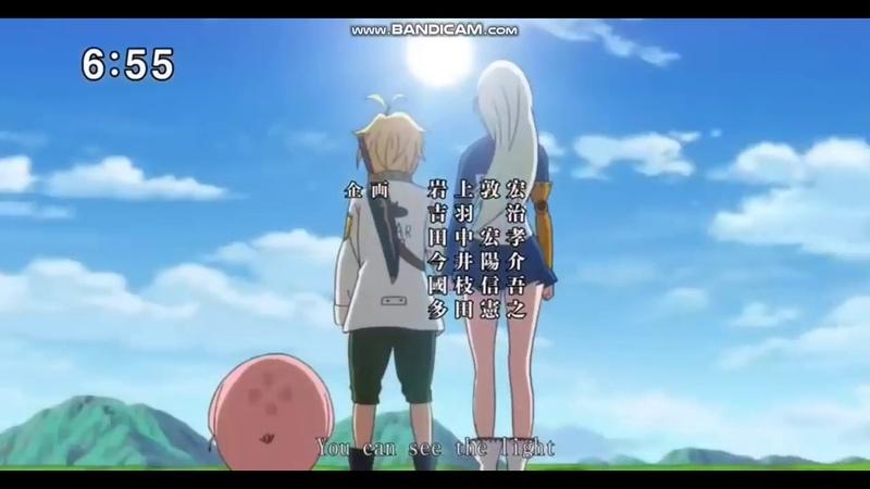 Семь смертных грехов 2 сезон 1 опенинг Nanatsu no Taizai season 2 opening 1