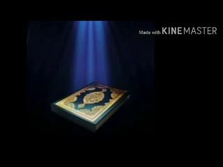 Сорок хадисов ан Навави (вся книга озвучена) имам Навави часть 11