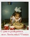 Личный фотоальбом Вики Саттаровой