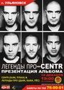 Персональный фотоальбом Вадима Мотылёва